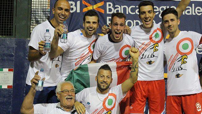 Serie C1